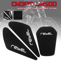 for honda rebel cmx300 cmx500 cmx 300 500 motorcycle fuel tank protector oil cushion cover decorative decal