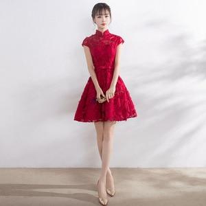 Evening Dress Mandarin Collar Chinese Style Bridesmaid Wedding Dress Red Women Vintage Lace Toast Clothing Classic china dress