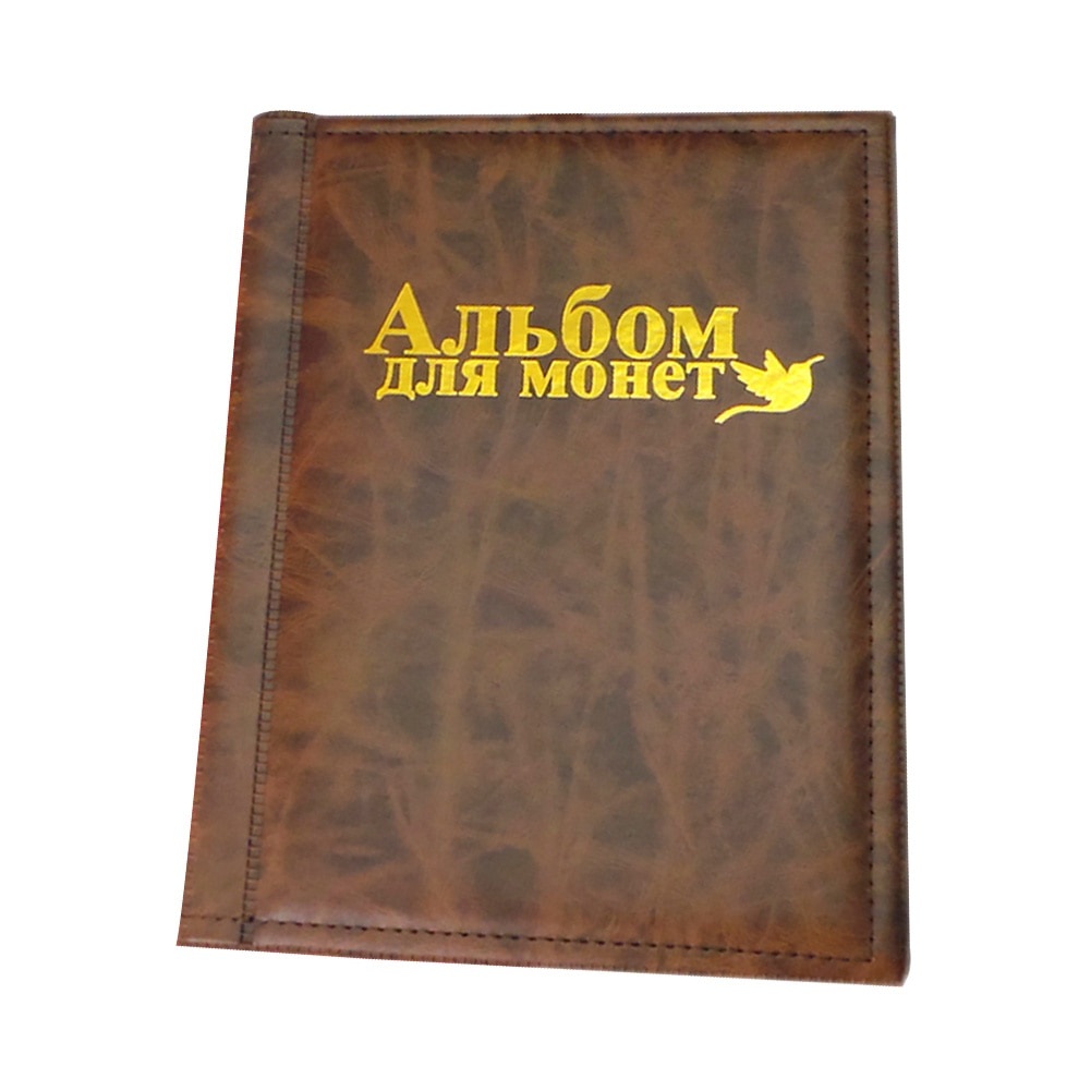 Large Coin Album Commemorative Fit 250 Units 10 Pages Collection Book Portable Storage PU Pocket Home Decor Russian Language