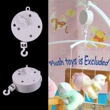 Clockwork Movement Mobile Windup Bell Autorotation Music Box Baby Kids Toys Gift Rotary Baby Mobile