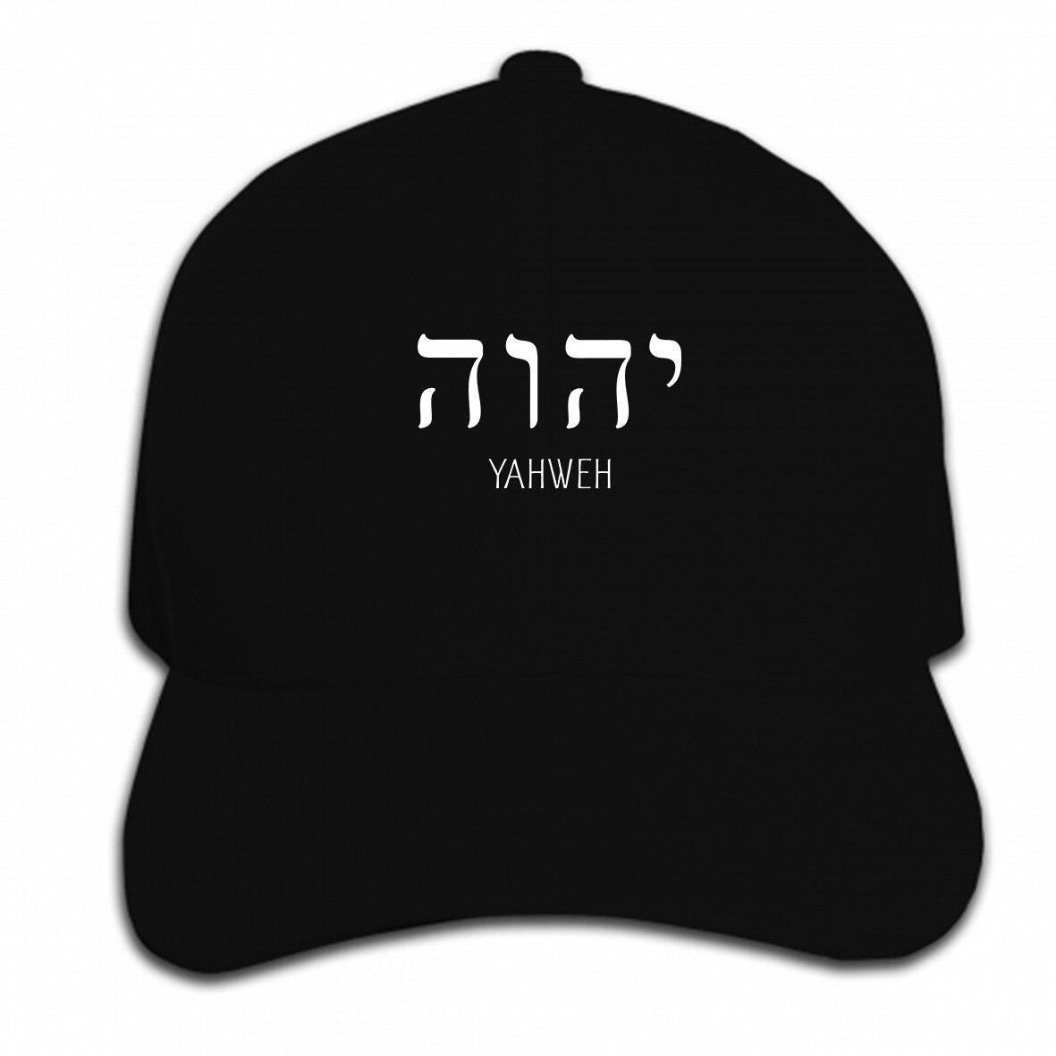 Бейсбольная кепка с принтом на заказ Yahweh Yhwh всемогущая мужская повседневная Кепка с принтом