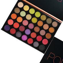 Beauté émaillée 35 couleurs mat fard à paupières Palette maquillage paillettes mettre en évidence Smoky fard à paupières Palette étanche cosmétiques TSLM1