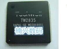 100% novo original tw2835 208-qfp frete grátis