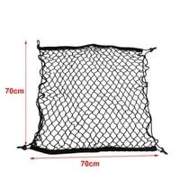 for toyota corolla rav4 chr avensis yaris auris prius car auto care trunk luggage storage elastic cargo organiser mesh nylon net
