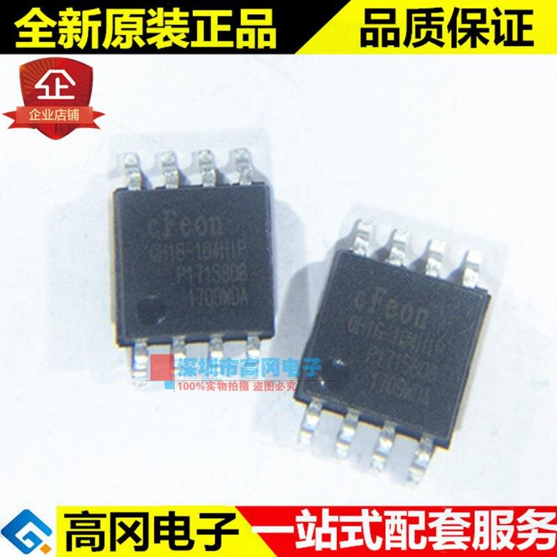 5pieces EN25QH16A-104HIP QH16A-104HIP SOP8 EON