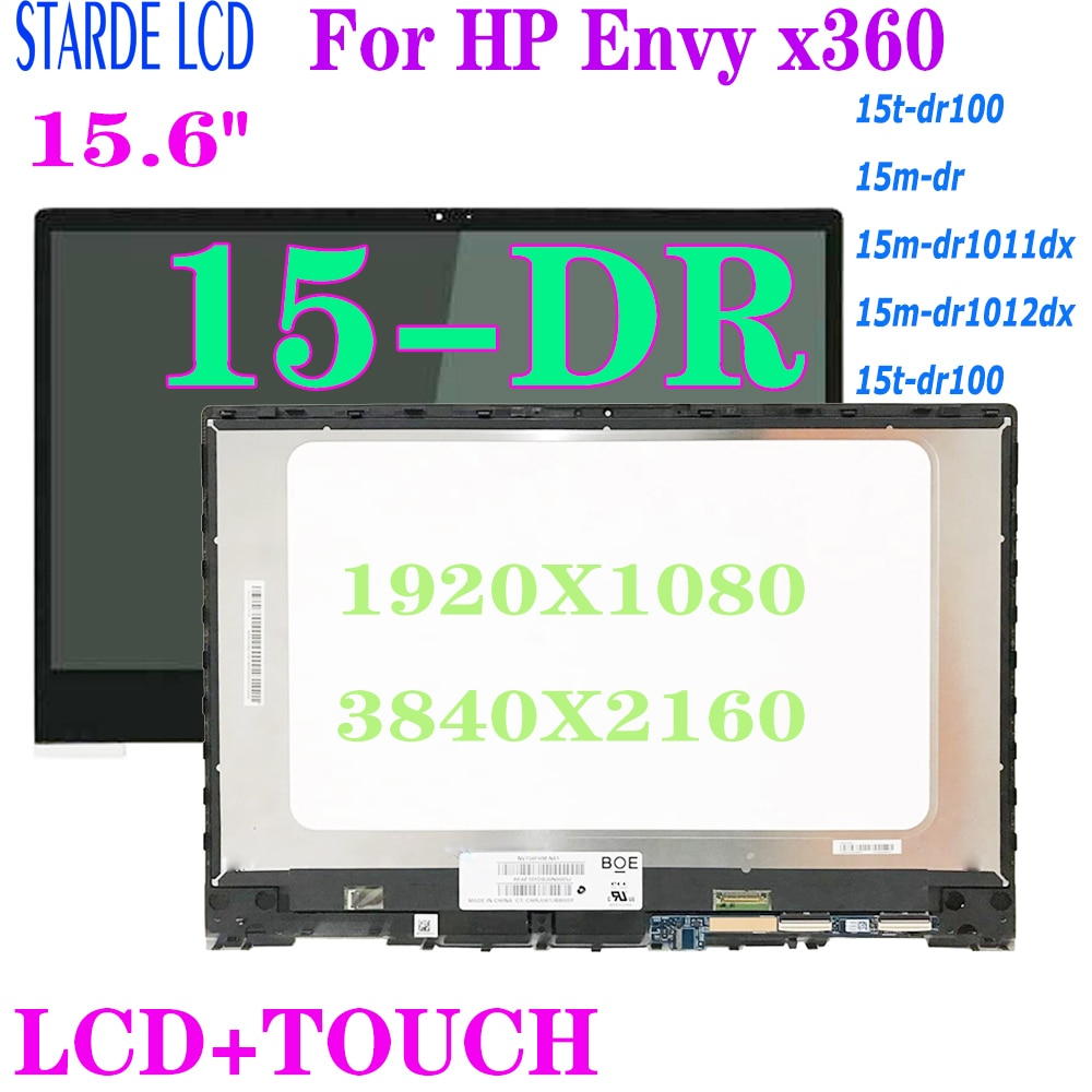 15.6 Inch For Hp Envy x360 15t-dr100 15-DR LCD Display Touch Screen Glass Assembly 15-dr0006nx 15m-dr 15m-dr1011dx 15m-dr1012dx