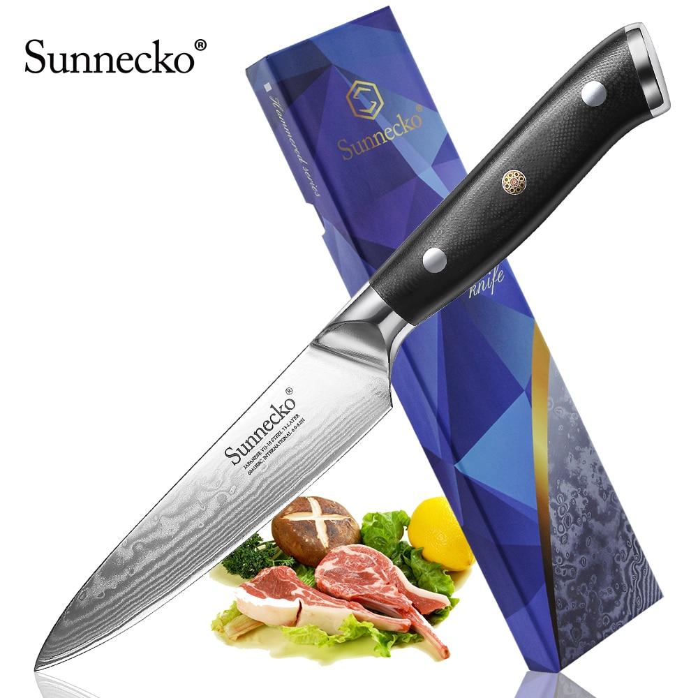 New SUNNECKO 5