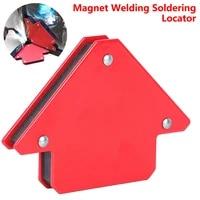 welding magnet holder welding positioner 25lbs 4590135 degree soldering locator welding 30 40cm hardware mold fixture position