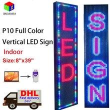 """Señal Led Vertical, señales LED de desplazamiento a todo Color SMD PH10mm 8 """"x39"""", pantalla de mensaje interior para tablero de anuncios"""