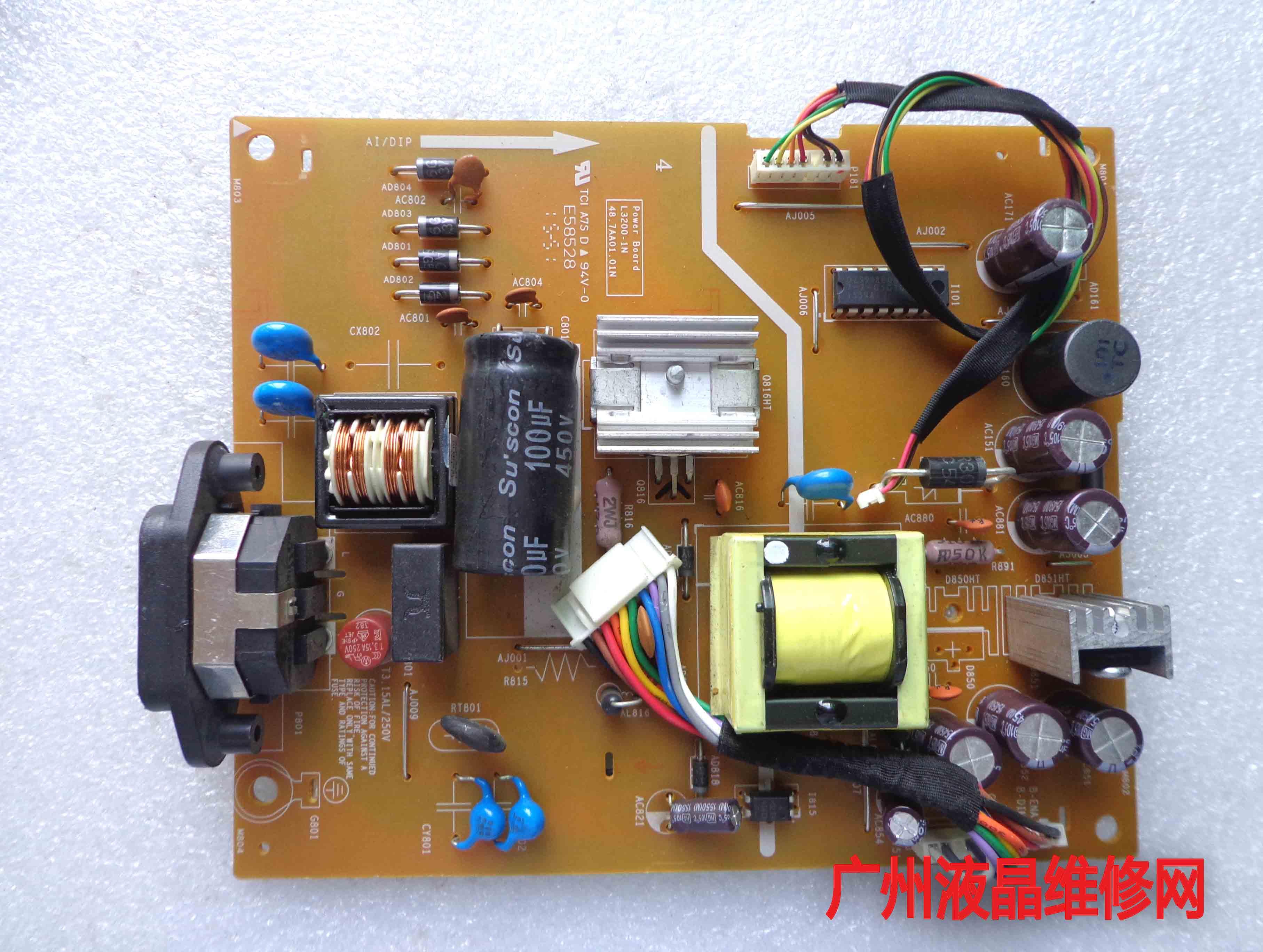 P2314HT original power supply board L3200-1N 48.7AA01.01M P2314HT