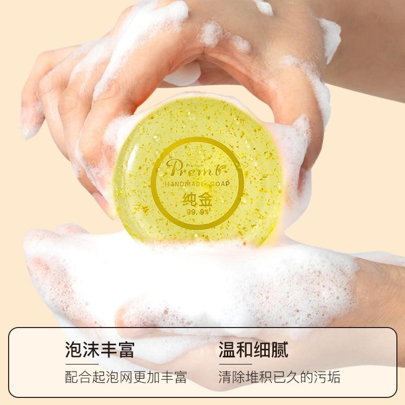 Dark Black Skin Lightening Soap Kojic Acid Whitening Soap Kojic Acid Glycerin Brighten Face Body Skin Bleaching Soap