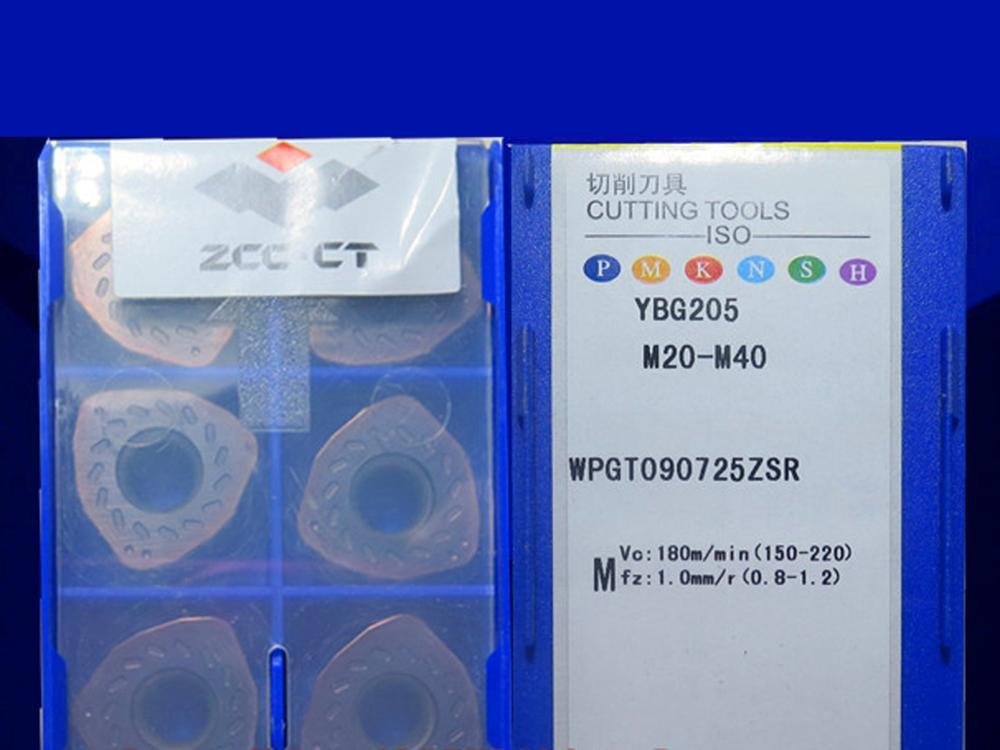 WPGT090725ZSR-PM YBG205 caribde إدراج 10 قطعة