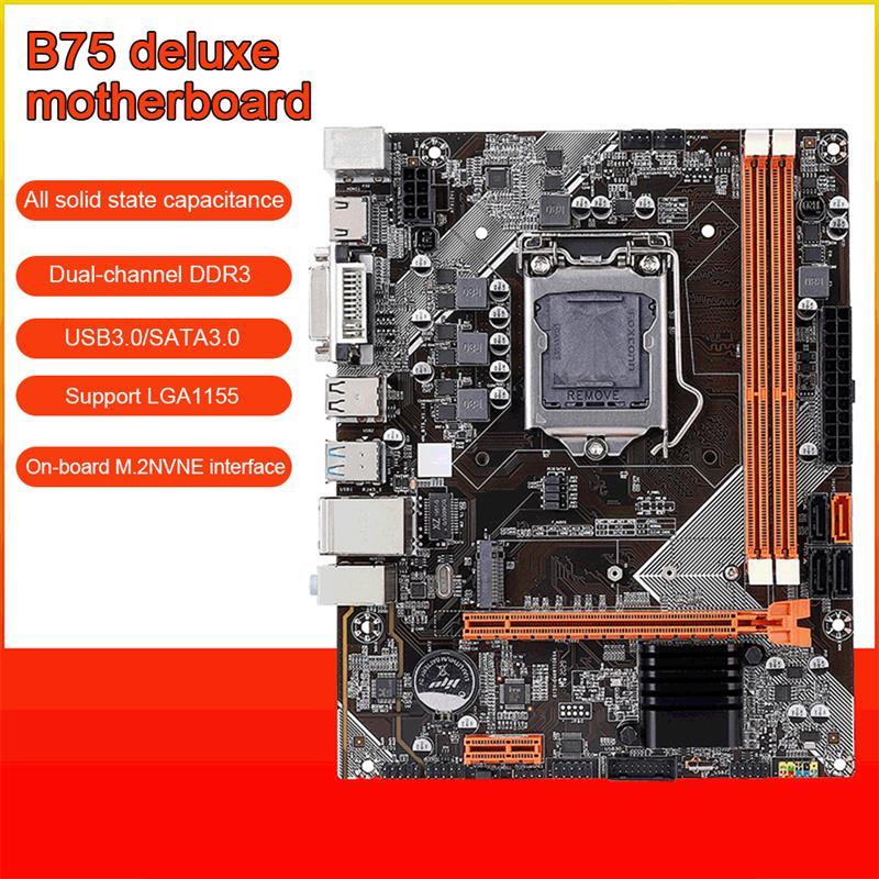 لوحة أم B75 M.2 NVNE واجهة LGA 1155 Pin سطح المكتب G1620 4G 120G ثنائي القناة اللوحة الأم ل i3 i5 i7 CPU DDR3 الذاكرة