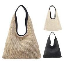 Fashion Women Shoulder Bags Wicker Woven Straw Bag Designer Handbags Large Capacity Tote Female Summ