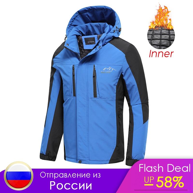 Oiata Men 2021 Spring New Brand Outdoor Vintage Thick Jacket Coat Men Autumn Fashion Patchwork Waterproof Pockets Hat Jackets