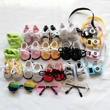 Mini Plush Doll Accessories for 20cm Korea Kpop EXO Idol Plush Dolls Canvas Shoes Leather Shoes Glas