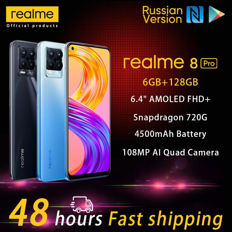 Смартфон realme 8 Pro, 128 ГБ, 720 МП, 6,4 дюйма, AMOLED, 50 Вт, 4500 мАч