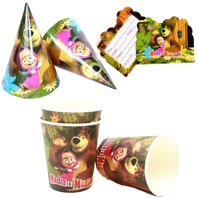 Kokoer máscara de urso para festas, suprimentos para festa, copo, prato, guardanapo, chapéu, palha, garfo para crianças, aniversário, festa de utensílios de mesa, descartável