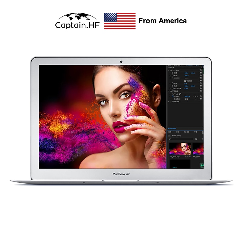 Apple MacBook Air, ultra thin and portable business book, 13.3-inch i7-8g / 256g-d42, high configuration version