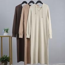 GIGOGOU Women Long Straight Maxi Hoddies Dress Autumn Winter Women Pullover Sweater Dress Casual Knit Midi Dress Pull Vestidos