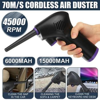 45000RPM Cordless Air Duster 6000/15000mAh Electronic Compressed Air Blower Cleaning Tool For Home Room Computer Laptop Keyboard
