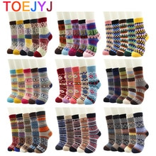2021 New Style Autumn and Winter Women Wool Socks Warmer Ethnic Style Cashmere Thermal Thicken Women