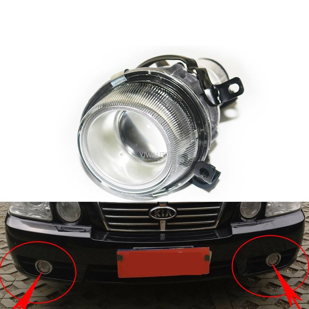 Fog Lights Assembly For Kia Optima K5 2005~2013 Fog Lamp Driving Car Front Bumper Grille Signal Lamp