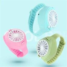 Creative mini Watch fan USB charging three-gear adjustment small fan mute children's student gift
