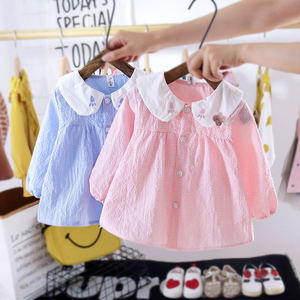Girls Clothes Girls Long Sleeve Plaid Dresses 2020 Autumn Spring Kids Dresses for Girls 1, 2, 3, 4 Years Old Children's Dresses