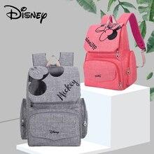 Disney mode maternelle bébé sac à couches pour momie Mickey Minnie couche sac à dos poussette sac Mickey sacs à main maternité sac à dos