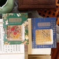 40pcslot vintage chinese floral fashion transparent pvc sticky sticker 80mm100mm diy scrapbooking decoration gift