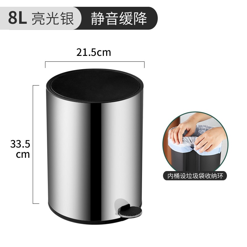 Round Plastic Waste Bin Simply Stainless Steel Creative Fashion Trash Can Living Room Prullenbak Household Product DI50LJT enlarge