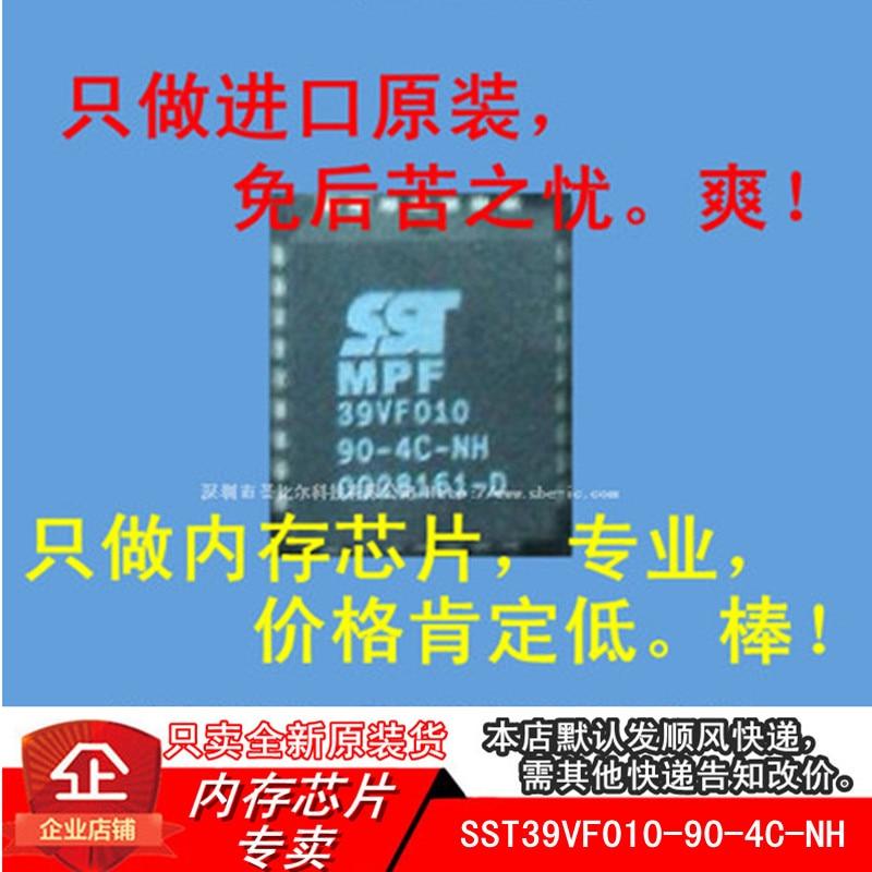 SST39VF010-90-4C-NH PLCC32 SST ni FLASH 10 Uds