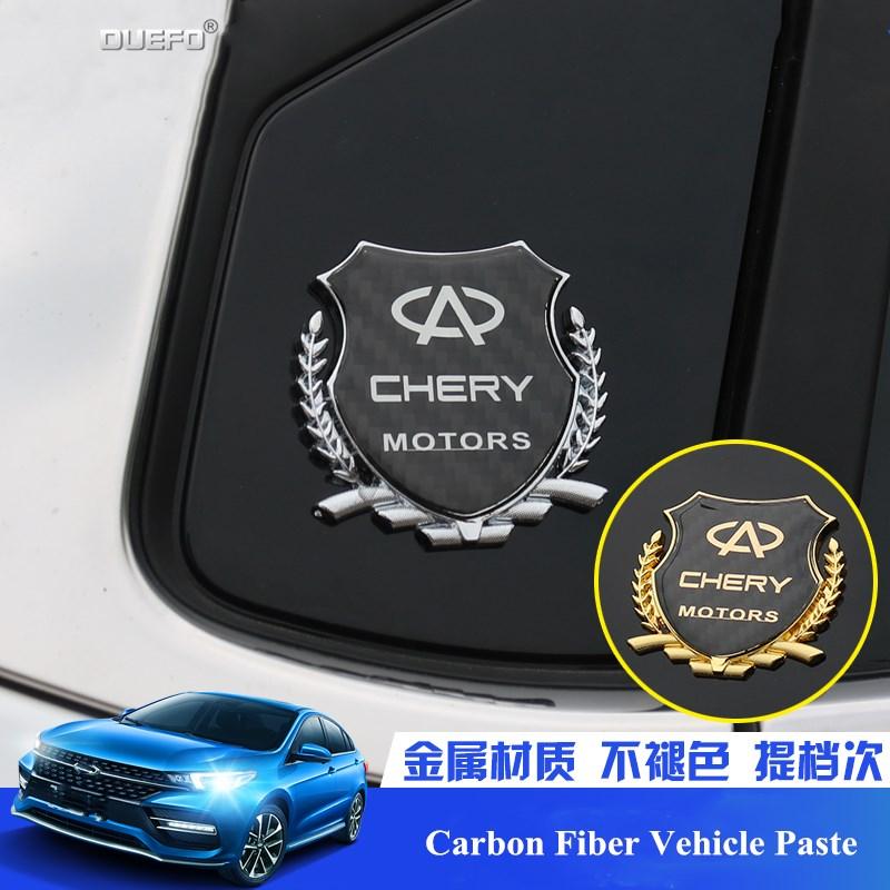 Exterieur Koolstofvezel Auto Sticker Sticker voor Chery Fulwin QQ Tiggo 3 5 T11 A1 A3 A5 Amulet M11 Fora achter Decal Auto Decoratie