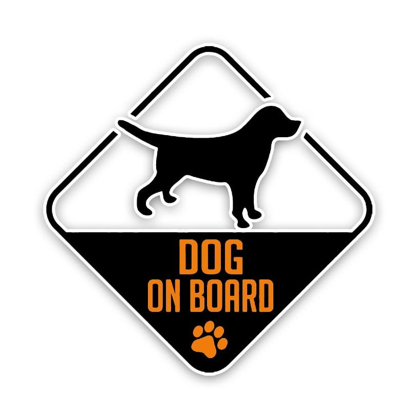 Наклейка на доску с изображением собаки, 13 х13 см
