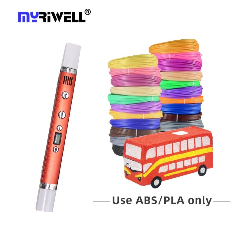 قلم ميريويل ثلاثي الأبعاد للأطفال ألعاب إبداعية قلم ألومنيوم ثلاثي الأبعاد سهل للمبتدئين PLA/PCL/خيط ABS قابل للتعديل 1.75