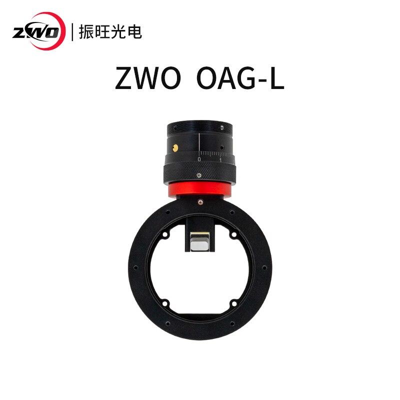ZWO OAG-L
