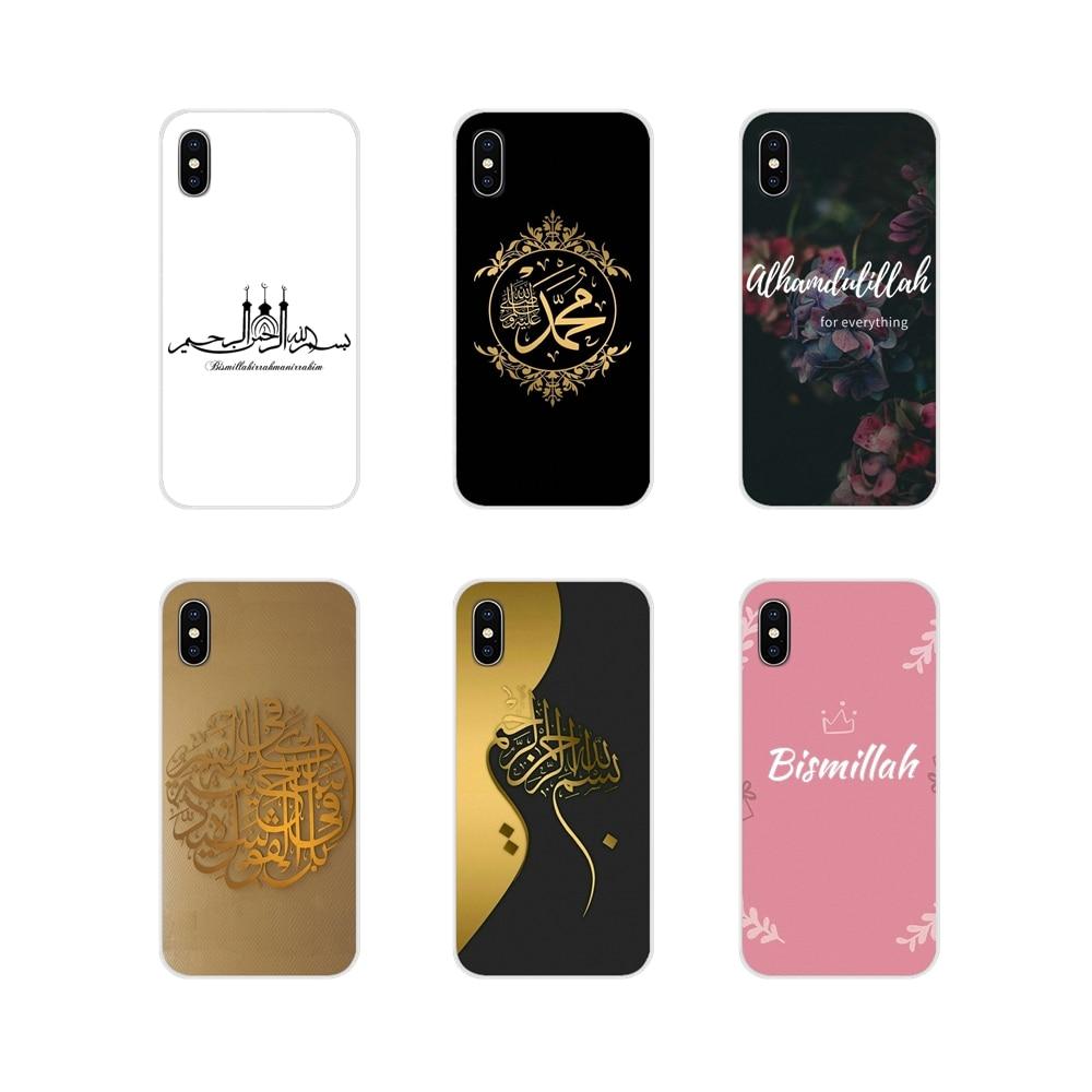 Islam muçulmano bismillah allah estilo design para huawei y5 y6 y7 y9 prime pro gr3 gr5 2017 2018 2019 y3ii y5ii y6ii tpu capas de caso