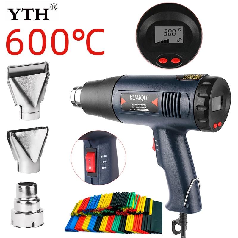 1800W Heat Gun Variable Temperature Advanced Electric Hot Air Gun 220V Power Tool with three Nozzle Attachments KUAIQU 882 881