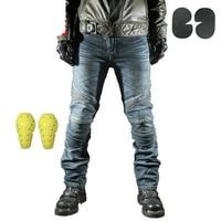 Брюки мужские мотоциклетные, защитные джинсы для езды на мотоцикле, туризма, штаны для мотокросса