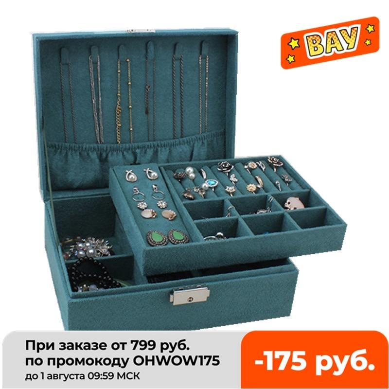 Double-layer Velvet Jewelry Box European Jewelry Storage Box Large Space Jewelry Holder Birthday Gift