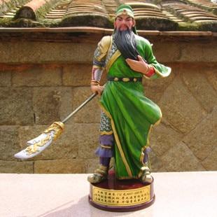 Tres Reinos garaje chico guanan estatua resina artesanías casa Yuan Gong decoración Taoyuan Sanjieyi regalo muñeca GK