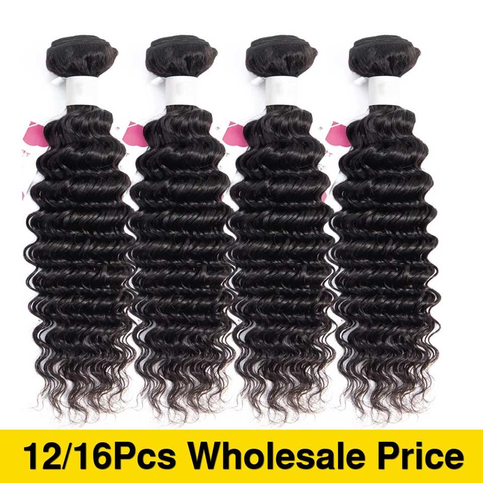 Lanqi Wholesale Hair Bundles Bulk Deep Wave Bundles Human Hair Bundles Deals Brazilian Hair Weave Bundles Weft Hair Extensions