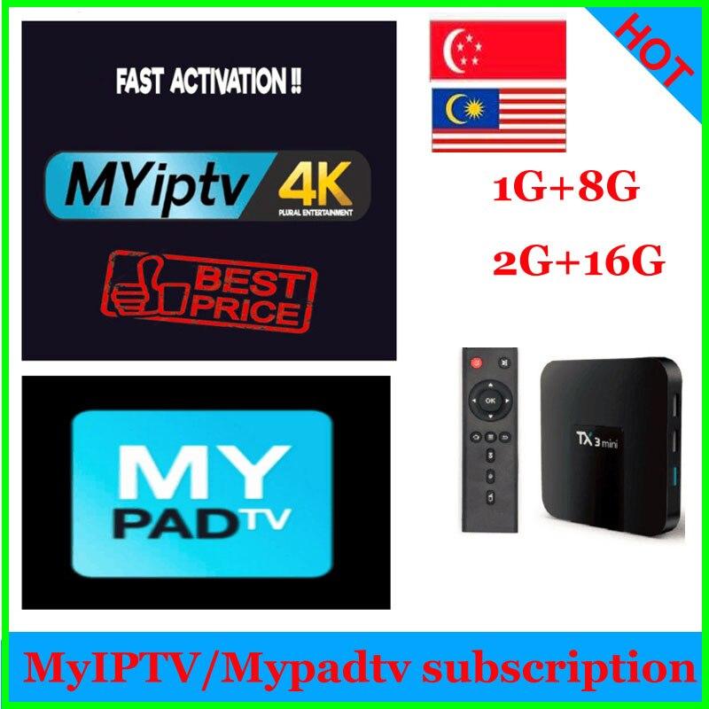 Renovar la suscripción anual myiptv Myiptv4K/mypadtv 4k iptv para Singapur, Malasia, Australia, Nueva Zelanda, Indonesia, hk, uso Global