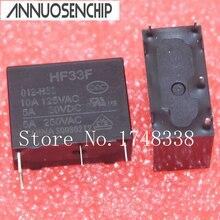 Реле JZC-33F/012-HS3 HF-33F/012-HS3 JZC-33F-012-HS3 10A125VAC 5A 30VDC 5A250VAC Мощность реле HF33F-012-HS3
