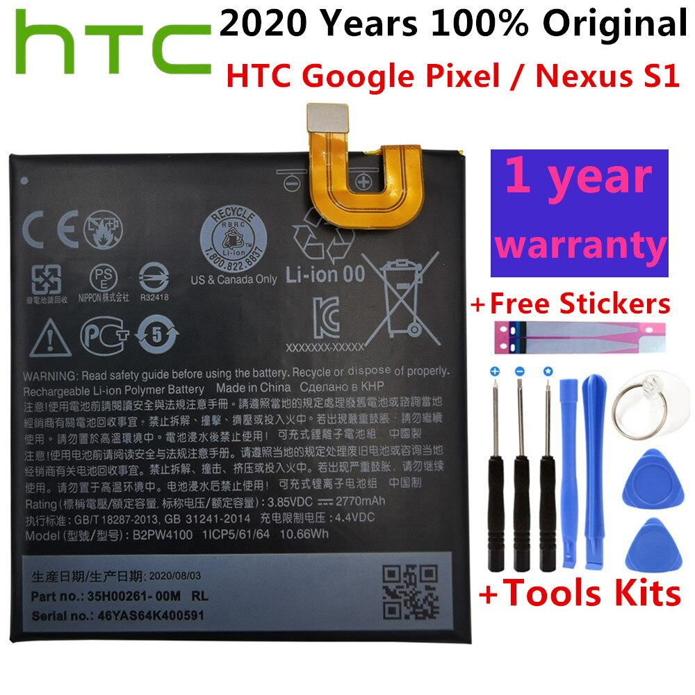 original-2770mah-b2pw4100-replacement-battery-for-htc-google-pixel-nexus-s1-li-ion-polymer-batteries-batteria-free-tools