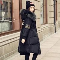 100 white duck down fashion pike wind down jacket waist was thin korean version of the natural fur collar ladies down jacket 55