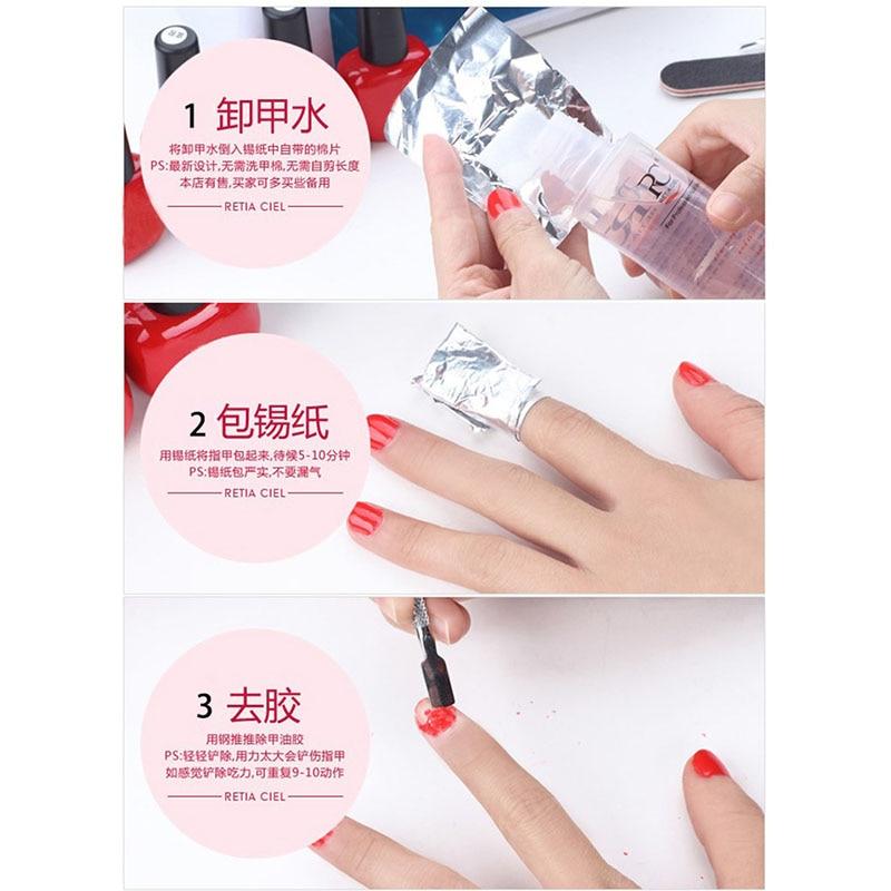 50/100Pcs/Bag Aluminium Foil Nail Art Soak Off Polish Nail Removal Wraps Nail Towel Gel Polish Remover Manicure Tool