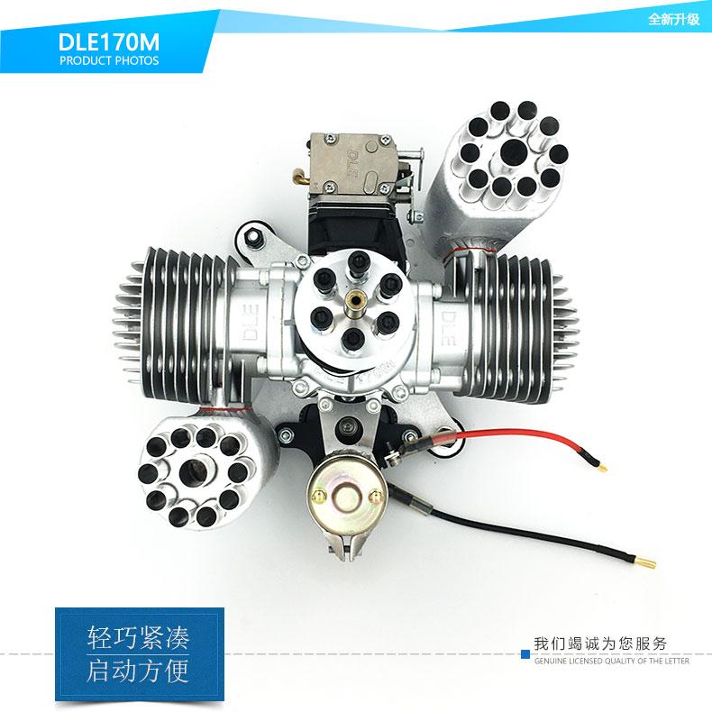 DLE 170M power umbrella engine (electric starter),Paramotor engine,with electric starter,DLE-170M,DLE,DLE170M