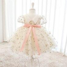 Baby Birthday Party Dress Princess Wedding Kids Dresses For Girl Flower Baby Baptism Christening Dress Teenager Girl Ball Gown